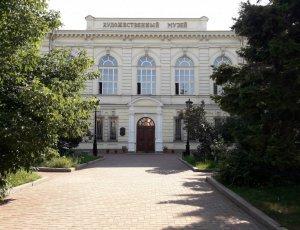 Иркутский областной художественный музей имени В.П. Сукачева
