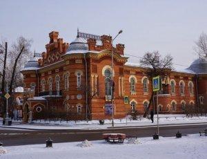 Фото Иркутский областной краеведческий музей