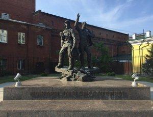 Памятник Пожарным И Спасателям