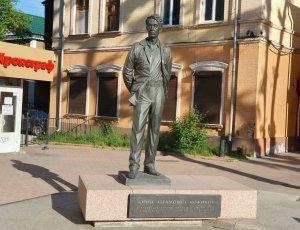 Памятник Губернатору Иркутска Ножикову Ю. А.