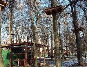 Веревочный парк «Дитя джунглей»