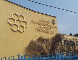 Музей-выставка пчеловодства при Научно-исследовательском институте пчеловодства