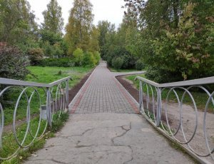 Парк 50-Летия Пионерской Организации