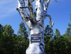 Скульптура «Дерево желаний»