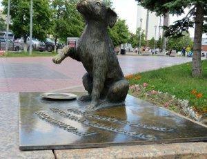 Фото Памятник Бездомной Собаке в Тюмени