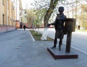 Фото Памятник Почтальону