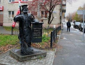 Фото Памятник Дворнику