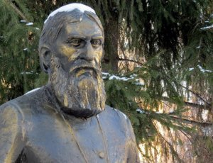 Памятник Григорию Распутину