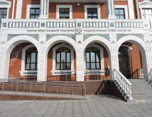 Музей истории и археологии