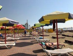 Пляж «Солнечный берег»