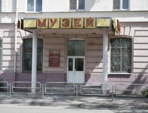 Музей Челябинского Тракторного завода «ЧТЗ»