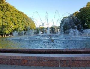 Сквер площадь Согласия