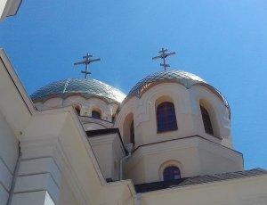 Кафедральный собор Марии Магдалины