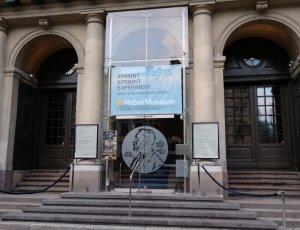 Нобелевский музей