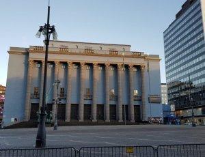 Фото Стокгольмский концертный зал