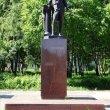 Фото Памятник А. С. Пушкину в Йошкар-Оле 9