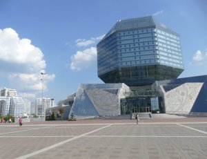 Фото Национальная библиотека Беларуси