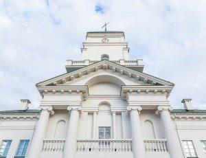 Фото Минская городская Ратуша