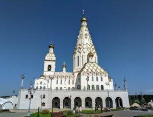 Всехсвятская церковь: Храм Всех Святых
