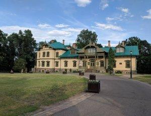 Музей «Лошицкая усадьба»