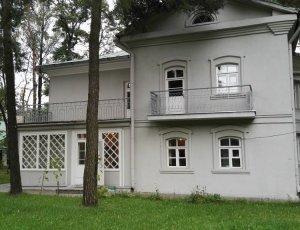 Государственный литературно мемориальный музей Якуба Коласа