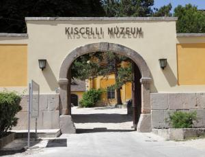 Музей Кишцелли