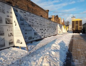 Музей рижского гетто и Холокоста