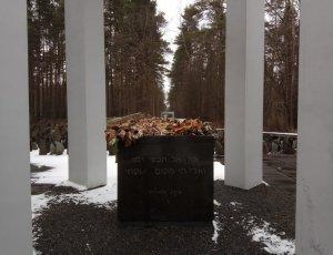 Бикерниекский мемориал