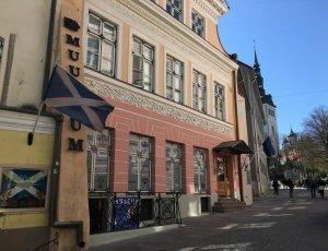 Таллиннский музей рыцарских орденов