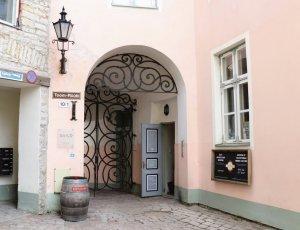 Музей культуры пития
