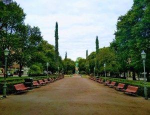 Парк Эспланады