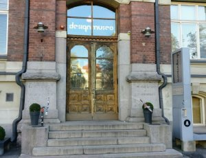 Хельсинкский музей дизайна