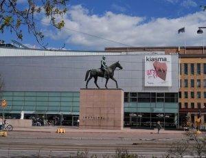 Памятник Маннергейму