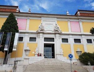 Национальный музей древнего искусства