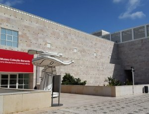 Культурный центр Белем