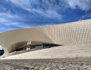Музей искусства, архитектуры и технологии