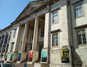 Национальный музей естествознания и науки