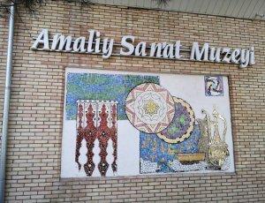 Государственный музей прикладного искусства