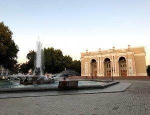 Большой театр имени Алишера Навои