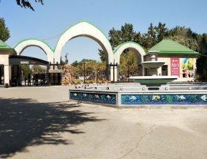 Ташкентский зоопарк