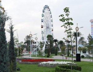 Ашхабад Парк
