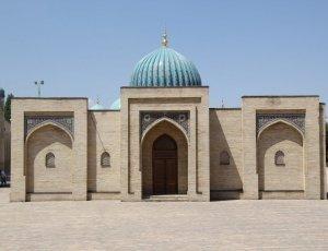 Мечеть Тилла Шейх