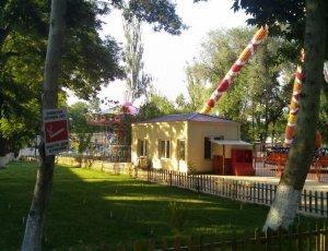 Парк Локомотив