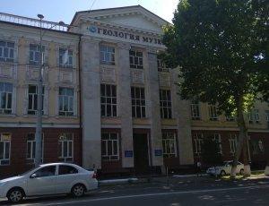 Геологический музей Узбекистана