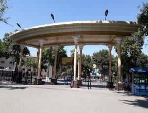 Парк имени Фурката
