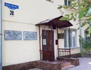 Дом-музей Юнуса Раджаби