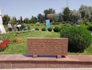Мемориальный комплекс Памяти жертв репрессий