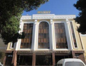 Музей истории и культуры искусства народов Узбекистана