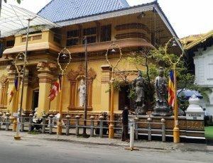 Буддистский храм Гангарамая