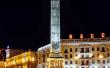 Фото Площадь Победы в Минске 1